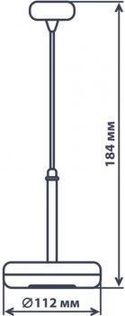 Люстра Ultralight TRL544 6W LED белый (UL-51518)