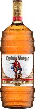 Ромовий напій Captain Morgan Spiced Gold 1.5 л 35% (5000281035338)