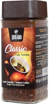 Кофе растворимый Jurado Classic 200 г (8410894003872)
