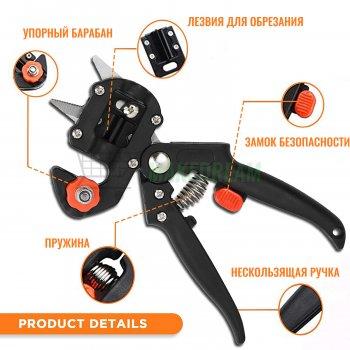 Прищепний Секатор Professional Farm Tool з 3 ножі для обрізки щеплення дерев , мультифункціональний + Прищеплювальна стрічка в комплекті (Ширина 3 см, довжина 100 м) (L0720)