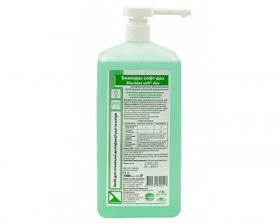 Жидкое дезинфицирующее мыло Лизоформ Бланидас софт дез 1 л