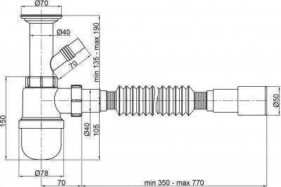 Сифон для раковины Lidz (WHI) 60 06 Y002 00