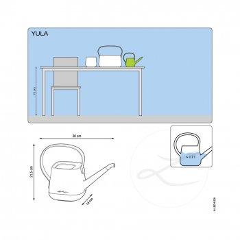 Лейка для комнатных растений Lechuza YULA Белый с серым 1.7 л (ПФ-23475)