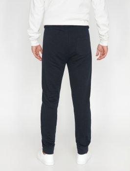 Спортивні штани Koton 0KAM41582LK-961 Marine