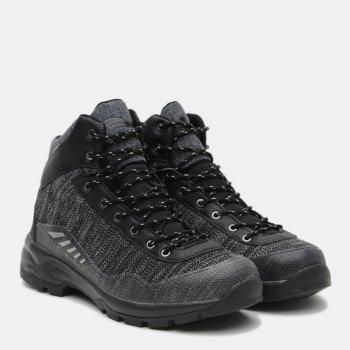 Черевики Crivit LH1-270010 Чорні із сірим