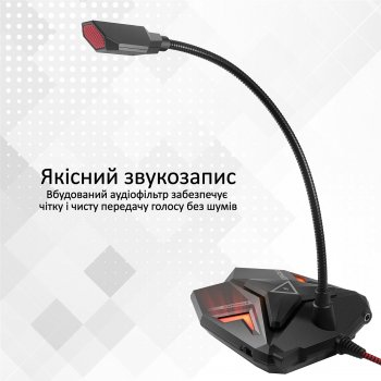 Мікрофон Promate Streamer LED, USB Maroon (streamer.maroon)