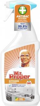 Спрей для очищения кухонных поверхностей Mr. Proper Антибктериальный 750 мл (8006540151310)