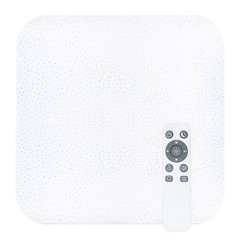 Світлодіодний світильник Biom SMART SML-S01-50/2. 50Вт