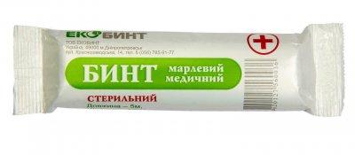 Бинт марлевый стерильный 5м х 10 см Екобинт