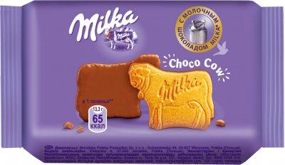 Упаковка печенья Milka ЧокоМуу 40 г х 24 шт (7622210858771)