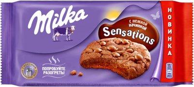Печенье Milka с какао, начинкой и кусочками молочного шоколада 156 г (7622210588562)