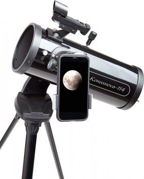 Телескоп Konus KONUSNOVA-114 114/500 ALT-AZ (Konus 1756)