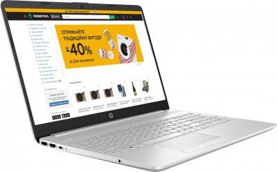 Ноутбук HP 15-dw1162ur (2T4G1EA) Natural Silver