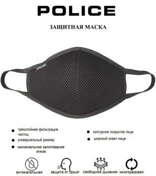 Многоразовая защитная маска для лица Police Armour Anti-Pollution Anti-Dust с 3-х слойной системой защиты Черная (PTMS003-1)