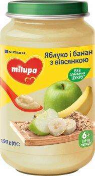 Упаковка дитячого пюре Milupa фруктового Яблуко, банан, вівсянка з 6 місяців 190 г х 6 шт. (8591119004017)