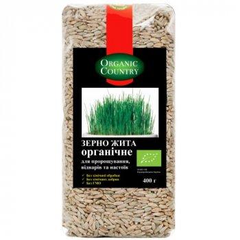 Зерно жита для пророщування Organic Country органічне 400 г