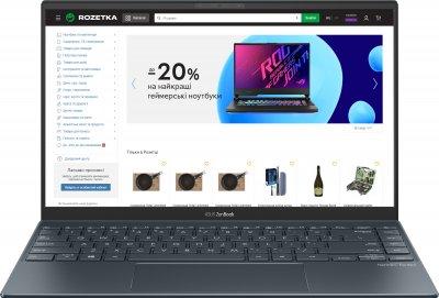 Ноутбук Asus ZenBook 14 UX425EA-BM174 (90NB0SM1-M06970) Pine Grey