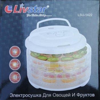 Электросушилка для фруктов, овощей, грибов Livstar Дегидратор 800 Вт (LSU1422/32462)