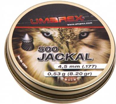 Свинцовые пули Umarex Jackal Pellets 0.53 г калибр 4.5 (.177) 500 шт (4.1919)