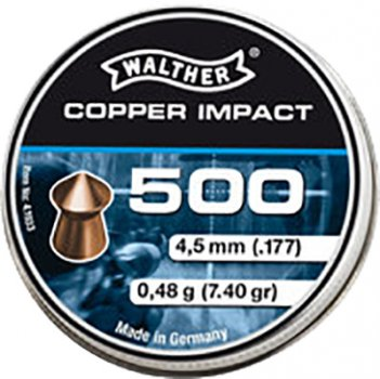Свинцовые пули Umarex Walther Pointed Waisted Pellets 0.48 г калибр 4.5 (.177) 500 шт (4.1933)