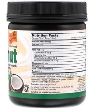 Органическое кокосовое масло Jarrow Formulas первого холодного отжима 473 мл