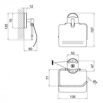 Тримач для туалетного паперу Lidz (CRM) 114.03.01
