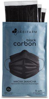 Защитные маски Abifarm Black Carbon с угольным фильтром стерильные 3х слойные 5 шт (4820238360112)