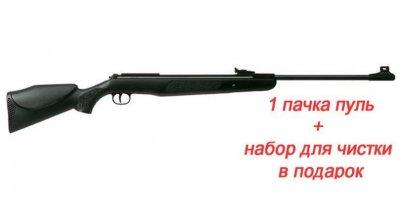 Гвинтівка пневматична Diana Panther 350 Magnum T06