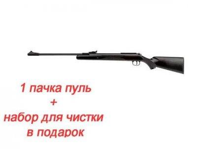 Гвинтівка пневматична Diana Panther 31 T06
