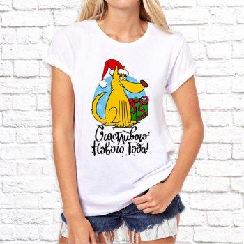 """Женская футболка Push IT с новогодним принтом """"Счастливого Нового Года!"""" Белый"""