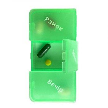 Органайзер для таблеток, витаминов, БАДов на 7 дней, пластиковый зеленый MVM PC-01 GREEN