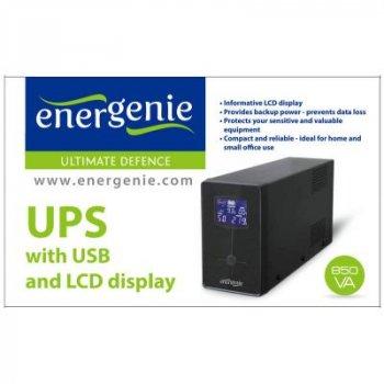 Джерело безперебійного живлення EnerGenie EG-UPS-032 850VA LCD (EG-UPS-032)