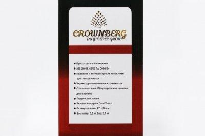 Электрический гриль Crownberg Cb 1043 2000Вт прижимной с терморегулятором