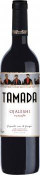 Вино Оджалеши Tamada красное полусладкое 0.75 л 11 - 14.5% (4860004070081)