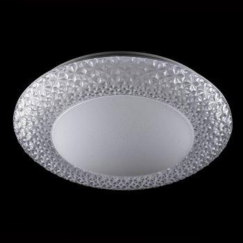 """Світлодіодний смарт-світильник """"Прометей"""" P3-Di014/500/60W"""