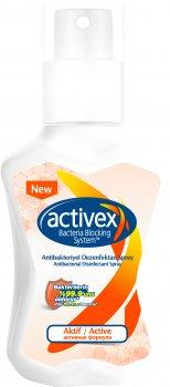 Антибактеріальний спрей Activex Active 100 мл (8690506510121)