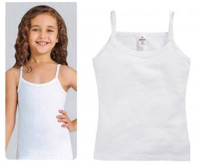 Майка для девочек, 2шт, 4538, Baykar, 05, белый
