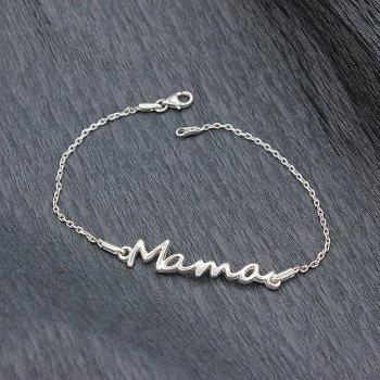 Серебряный браслет Мама