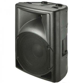 Активная акустическая система BiG PP0108A