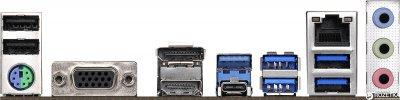 Материнская плата ASRock B450 Pro4 (sAM4, AMD B450, PCI-Ex16) (JN63B450_PRO4)