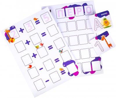 Набор для детской лепки Genio Kids Буквы и цифры (TA1083_UA) (4814723006463)