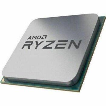 Процессор AMD Ryzen 5 2500X (YD250XBBAFMPK)