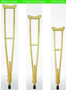 Костыли деревянные Mirta для взрослых (2000000499017в)