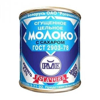 Сгущённое молоко Рогачевъ 380г