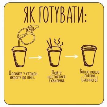 Набір супів Street Soup і каш Street Kasha у стаканах 14 шт х 50 г