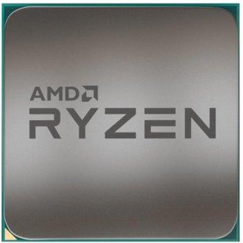Процесор AMD Ryzen 5 3400G 3.7 GHz / 4 MB (YD340GC5FIMPK) sAM4 OEM
