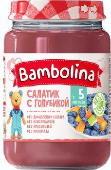 Упаковка пюре з яблука, персика та лохини Bambolina Салатик з лохиною 190 г х 12 шт. (4813163001847)