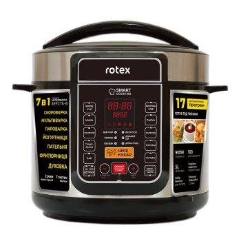Мультиварка скороварка пароварка Rotex 5 литров 900 Вт. Лучшая йогуртница домашняя фритюрница мощная помощница на кухне рисоварка REPC76BB