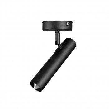 Светильник лофт с поворотным плафоном спот MSK Electric NL 1840