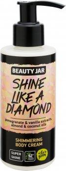 Крем для тіла з блискітками Beauty Jar Shine Like A Diamond 150 мл (4751030831138)